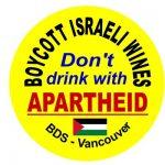 رابطة فلسطين كندا