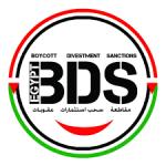 حركة المقاطعة في مصر