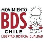 حركة المقاطعة في تشيلي